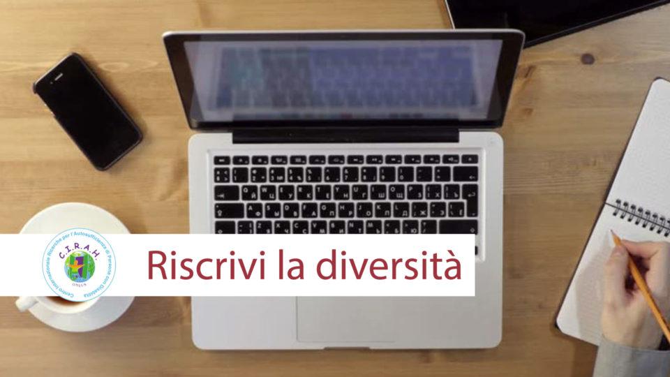 Riscrivi la diversità